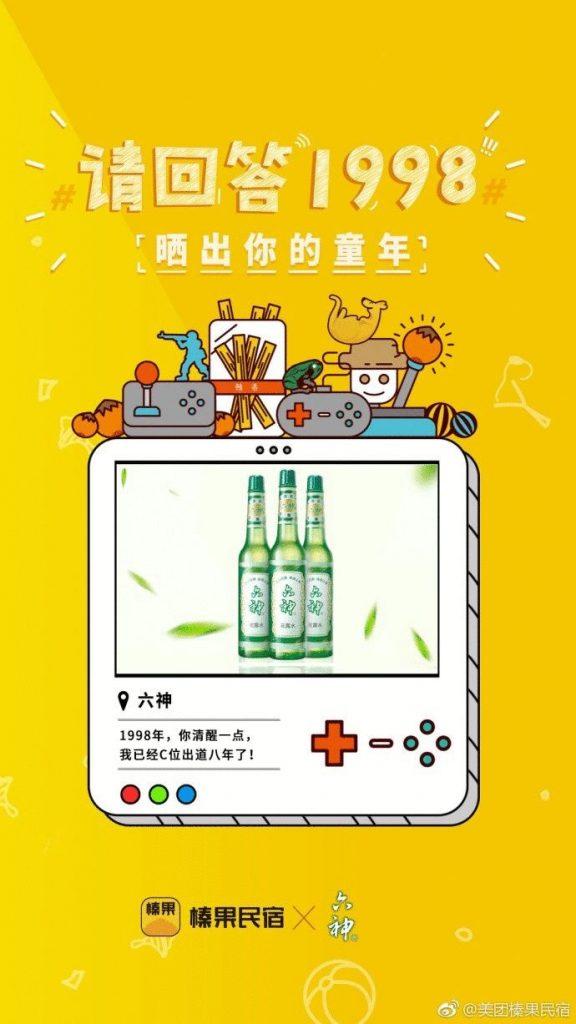 鸟哥笔记,广告营销,梅花网,节日,推广,技巧,广告,创意