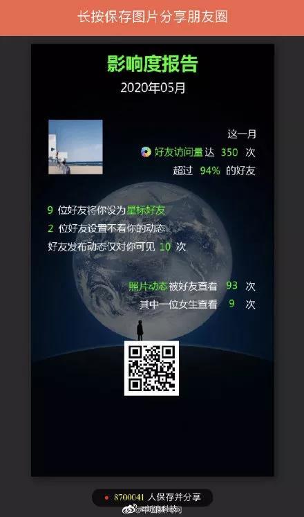 微信图片_20200522084637