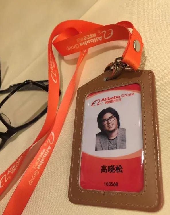 刘涛入职阿里:不做演员,也很优秀