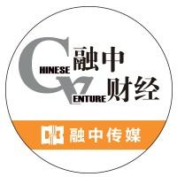 融中财经(ID:thecapital)