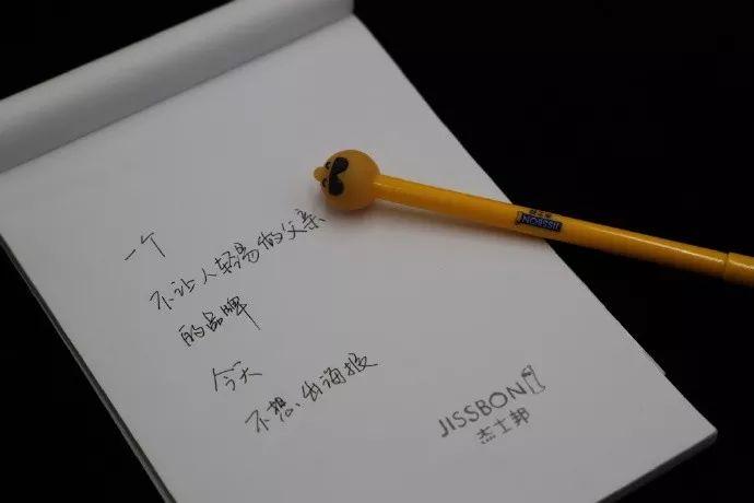 鸟哥笔记,广告营销,木木老贼,文案,创意