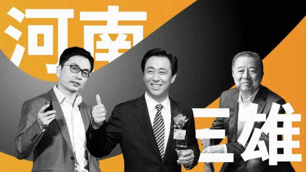 从地产大佬到投资教父,三个河南人掌管了3万亿的商业帝国