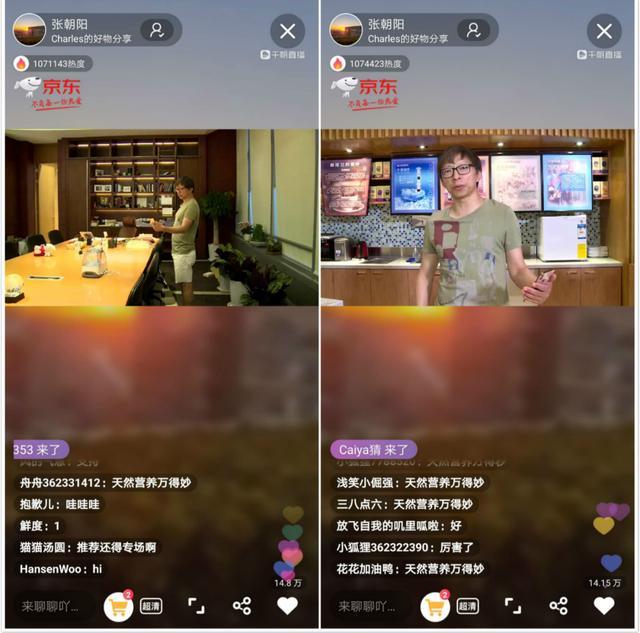 """张朝阳直播首秀背后:搜狐之意,不只是""""卖货"""""""