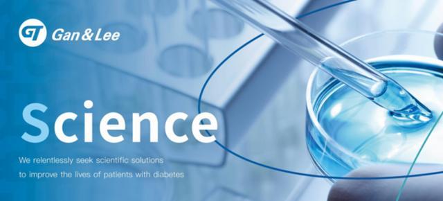 卖胰岛素毛利率高达90%,这家「药界茅台」即将登陆科创板,背后什么来路?