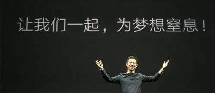 破产成功贾跃亭:能回来,等下周