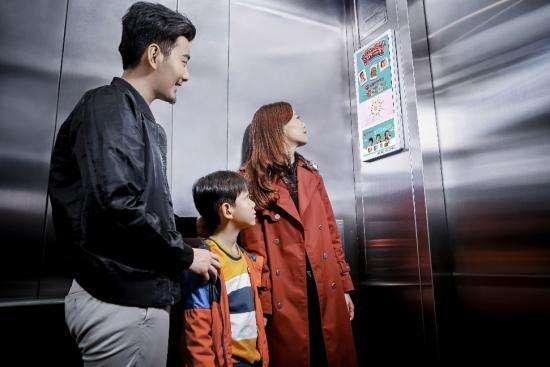 不到2平米的电梯间,互联网大厂都想挤进去