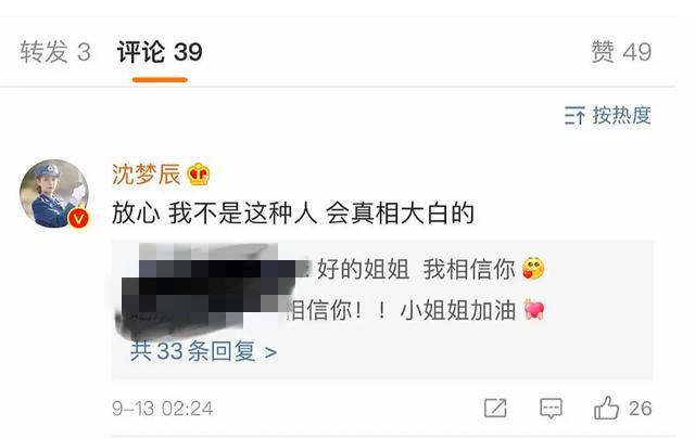 粉笔网CEO怒斥湖南卫视扶贫节目作秀:自己赞助1000万太傻