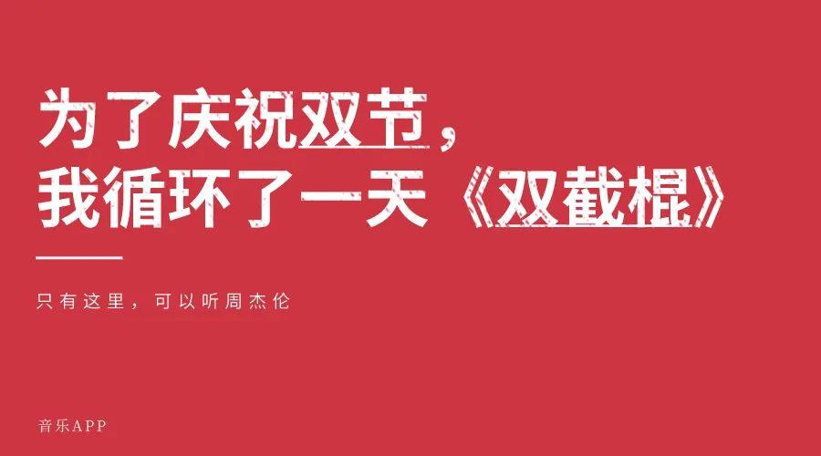 川图在线,营销推广,文案怪谈,国庆节,中秋节,推广,技巧,文案