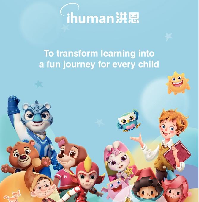 又一上市公司收入囊中,池宇峰为何对洪恩教育如此长情?
