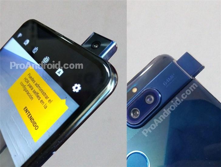 摩托罗拉升降摄像头手机真机再曝光 型号为One Hyper