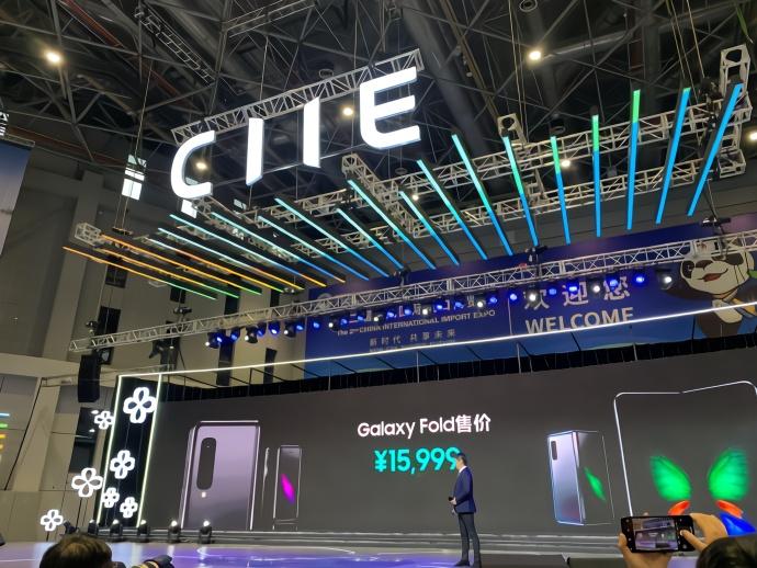 三星Galaxy Fold售价公布:15999元,11月8日上线中国市场