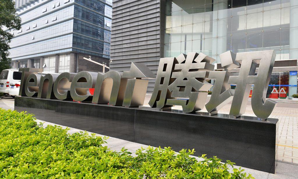 S10背后的繁荣江湖:中国电竞,腾讯坐庄
