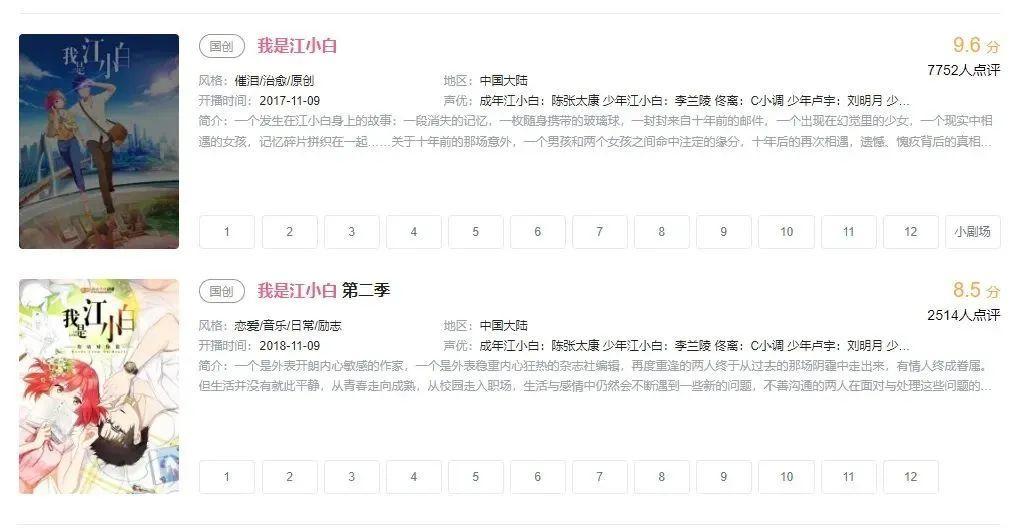 那个最会写「扎心」文案的江小白,变了!